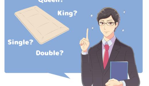 【睡眠コンサル執筆】敷布団の必要なサイズがわからない!損しない敷布団選びの6つのポイント