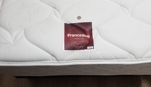 【使用確認済み!】本当に使っている4人に聞いた「フランスベッド」の口コミと評判