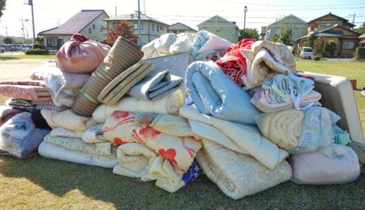 【睡眠コンサル執筆】敷布団の捨て方は?粗大ゴミにするしかない?他にもある?