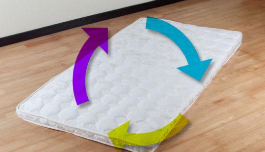 【睡眠コンサル執筆】敷布団にはローテーションが必要?やり方と期間は?