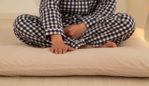【睡眠コンサル監修】腰痛持ちの敷布団選び方&おすすめ4選